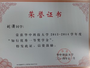 20150126_095750