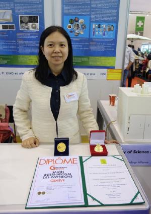 陈蓉教授团队获第44届日内瓦国际发明展金奖