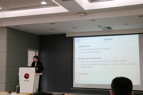 华中科技大学陈蓉教授访问煤转化国家重点实验室