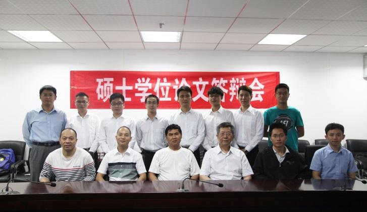 恭喜实验室竹鹏辉、赵凯、林骥龙和马玉春顺利通过硕士答辩