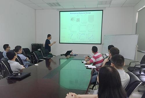 美国德克萨斯大学助理教授XiaoweiZeng博士来课题组访问交流