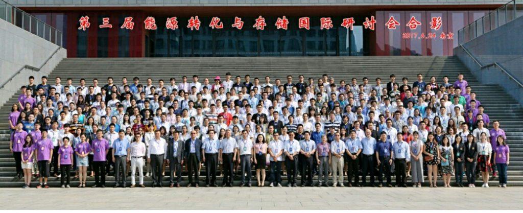 实验室杨杰硕士参加第三届能源转化与存储国际研讨会