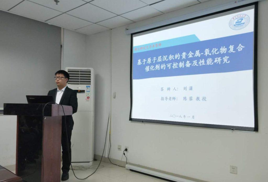 祝贺课题组博士研究生刘潇顺利通过博士论文答辩