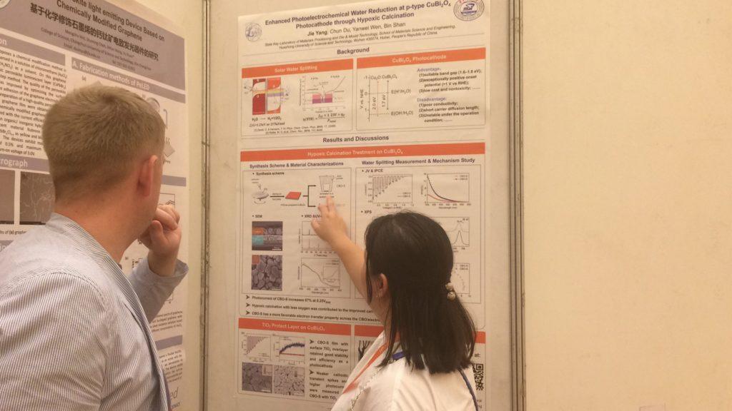 杜纯老师,杨杰硕士参加第22届国际太阳能光化学转换及储存大会