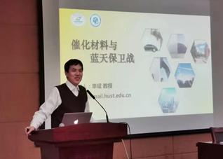 单斌教授赴浙江省宁波市效实中学做科普报告
