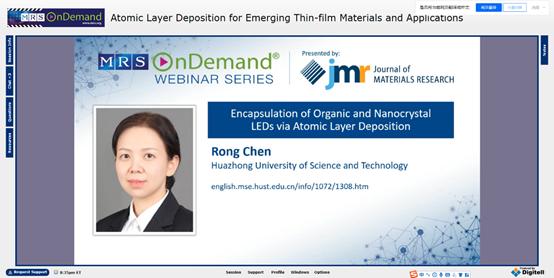 陈蓉教授受邀参加美国材料学会线上研讨会并作主题报告