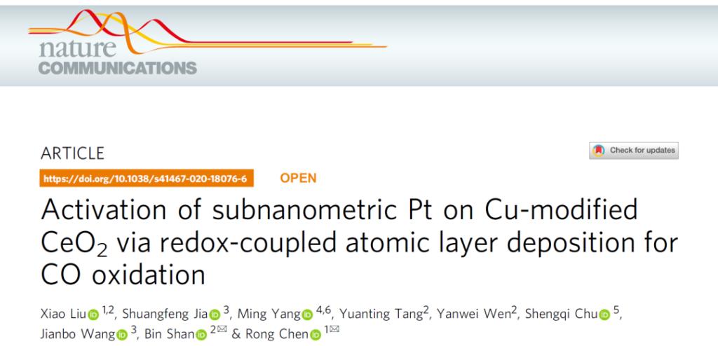 华中科大|陈蓉&单斌教授Nature子刊:耦合氧化还原的原子层沉积方法在Pt/CeCuOx催化界面原子级调控方面取得重要进展