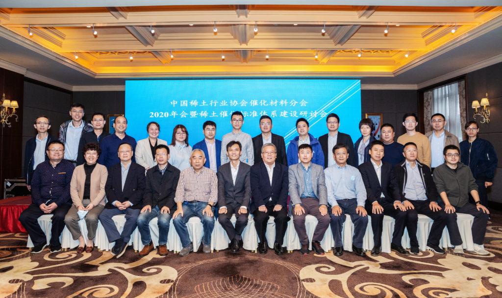 单斌教授团队获中国稀土学会2020科学技术二等奖