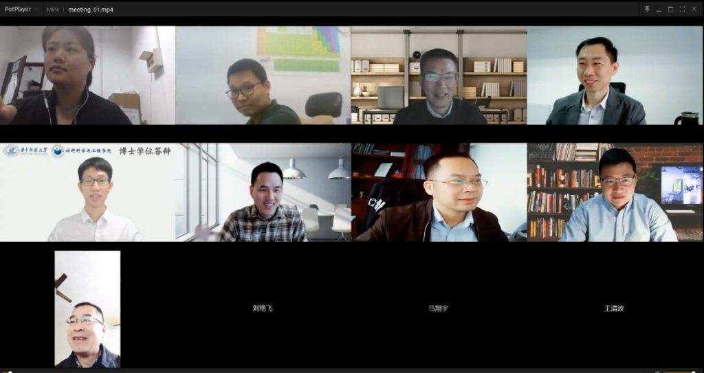 恭喜中心陈永杰博士、井尧、王智礼、宋光亮和邹欣硕士顺利通过学位答辩