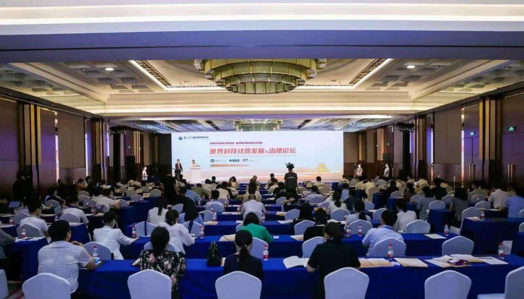 微纳中心单斌教授受邀参加科协年会中韩研讨会并做特邀报告