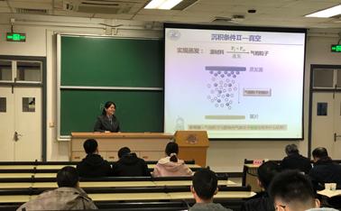 微纳中心杜纯老师喜获教学竞赛二等奖
