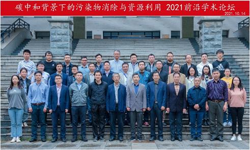 <strong>华中科技大学第80期学术前沿青年团队前沿探索论坛成功举办</strong>
